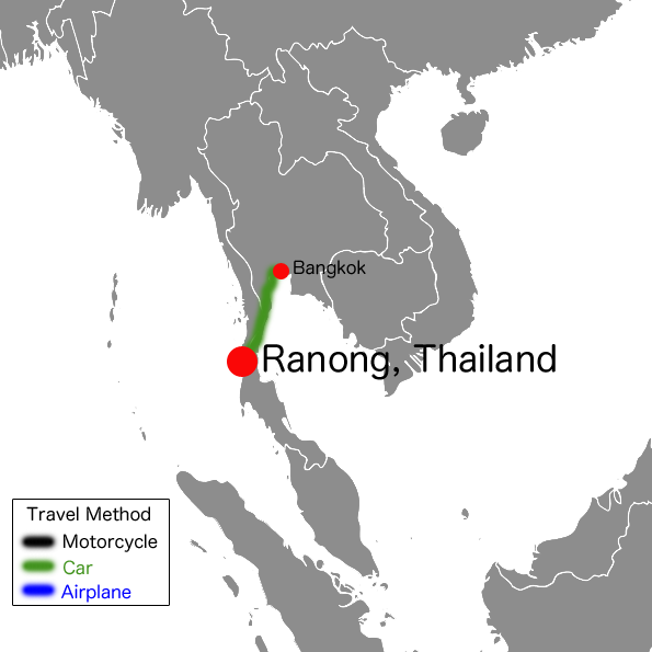 Ranong Thailand  city images : Ranong, Thailand – daveg travels