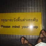 Singapore Signs – Please Mind Your Step