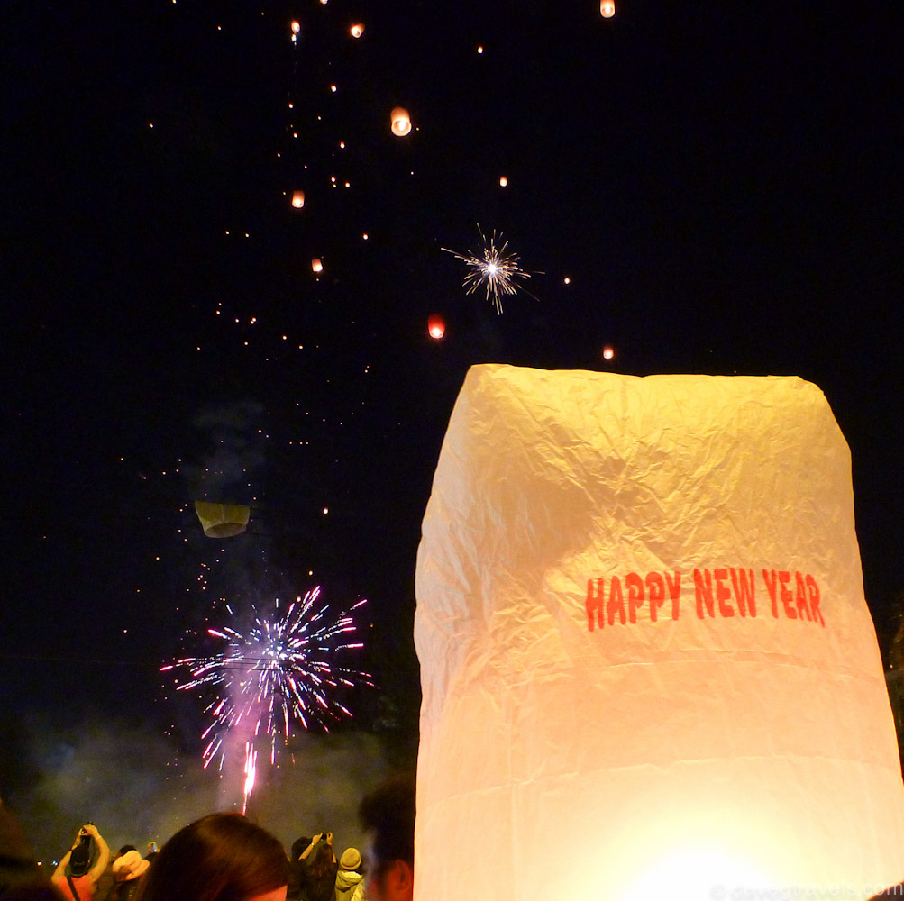 happy new year 2012 from chiang mai thailand